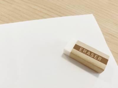 紙と消しゴム