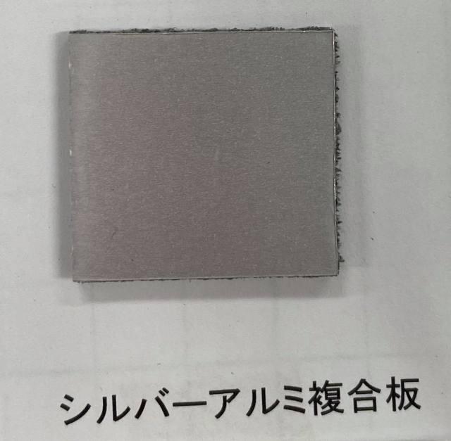 シルバーアルミ複合板
