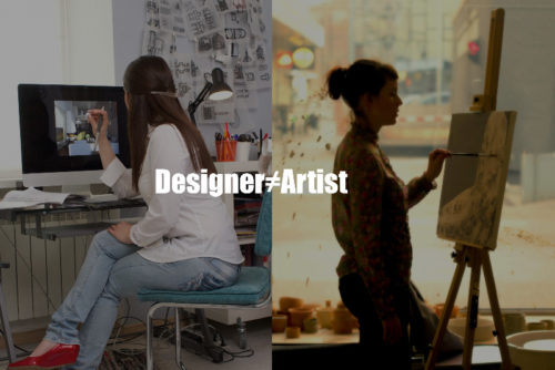 アートとデザイン
