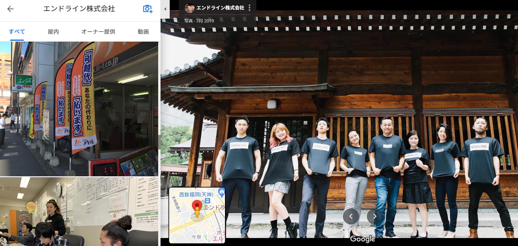 グーグルマップの画像
