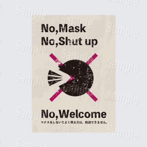 No,Mask
