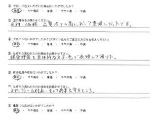 株式会社チェースアンドインクリーズ様の声【福岡県】
