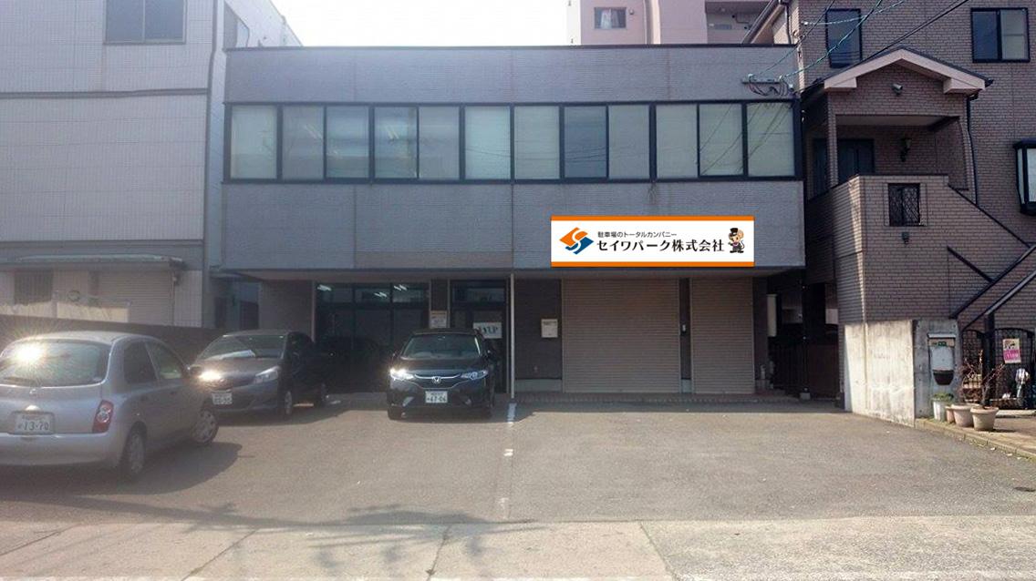 kagaku_office_e