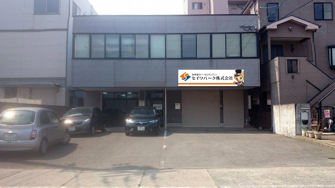 kagaku_office_f