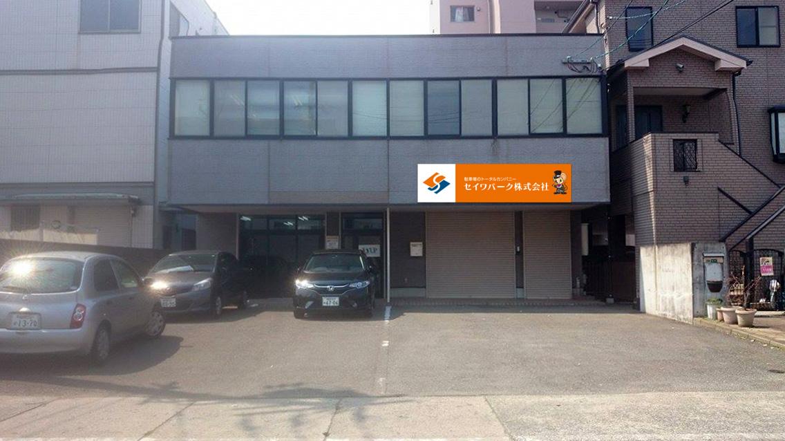 kagaku_office_g
