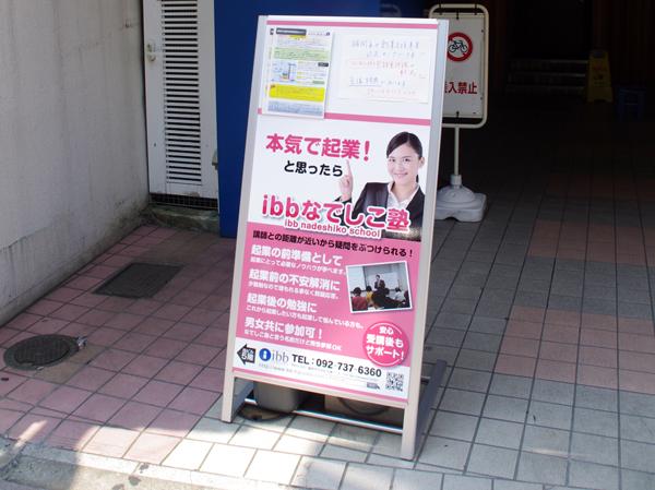 IMGP0661.jpg