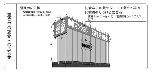 fukuoka_okugaikoukoku_maku.JPG