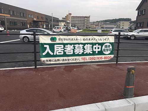 kashiwa03.jpg