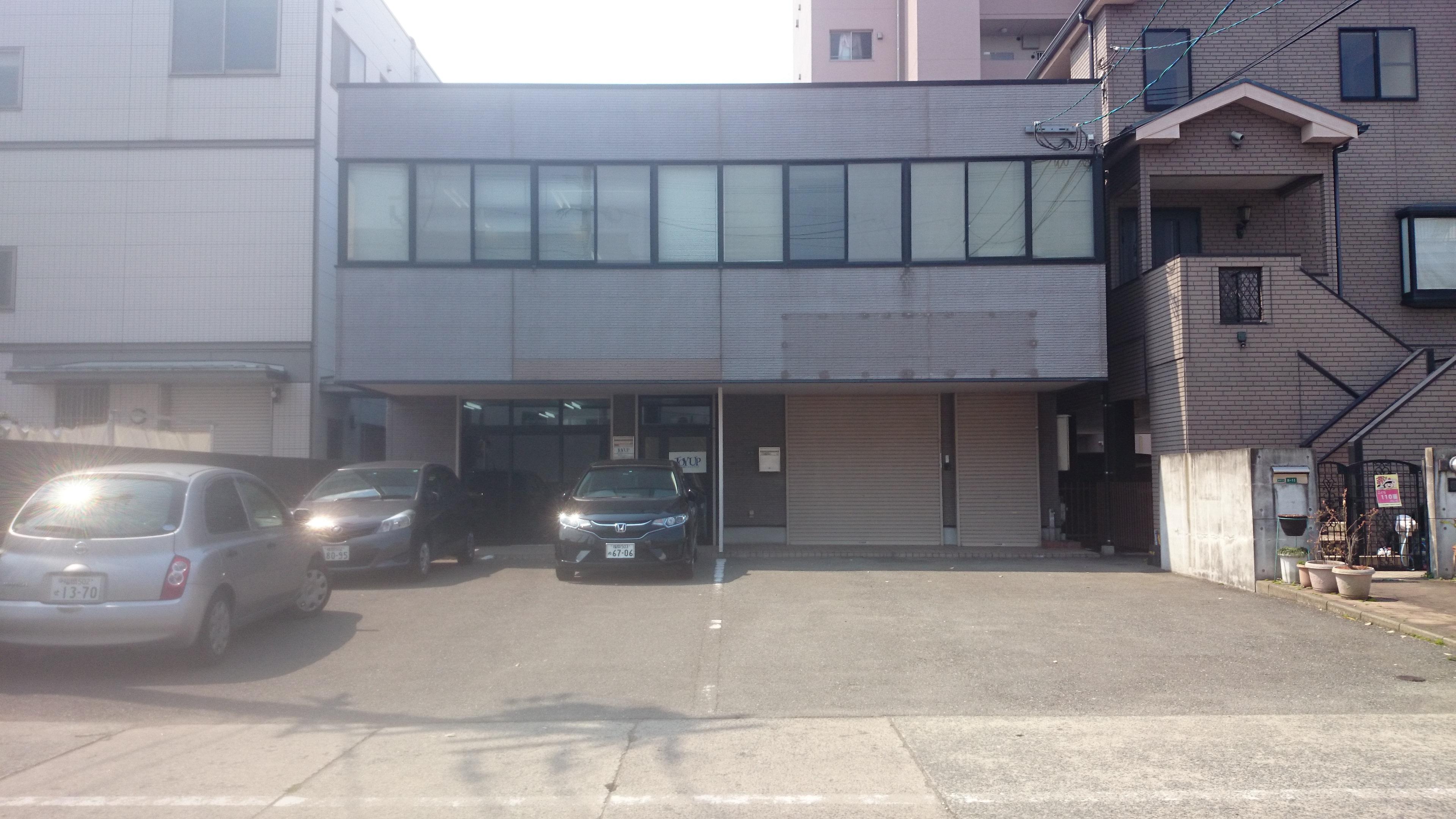 kagaku_office_a