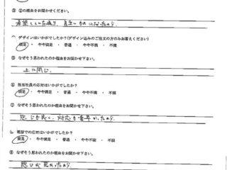 株式会社フォルムアイ様の声【福岡県】