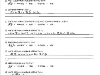 有限会社ハーベストプランニング様の声【福岡県】
