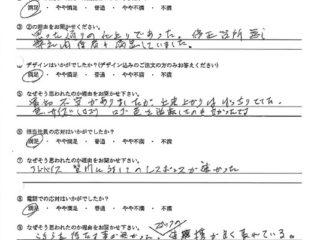 メテック株式会社の声【鹿児島県】