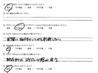 株式会社レップス様の声【福岡県】